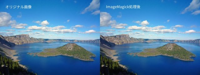 ImageMagick比較(-colorspace RGB)