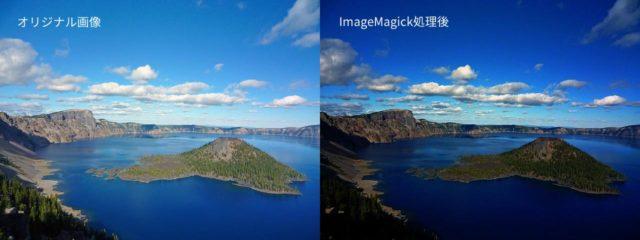 ImageMagick処理後(-colorspace sRGB)