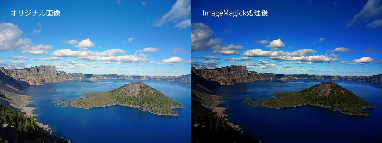 ImageMagick比較(-colorspace sRGB)